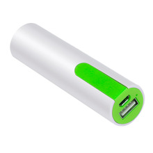 Small Size 2600MAH 1*18650 Battery Case Power Bank Shell External Power Bank Battery Charger Supply For Mobile Smart Phones
