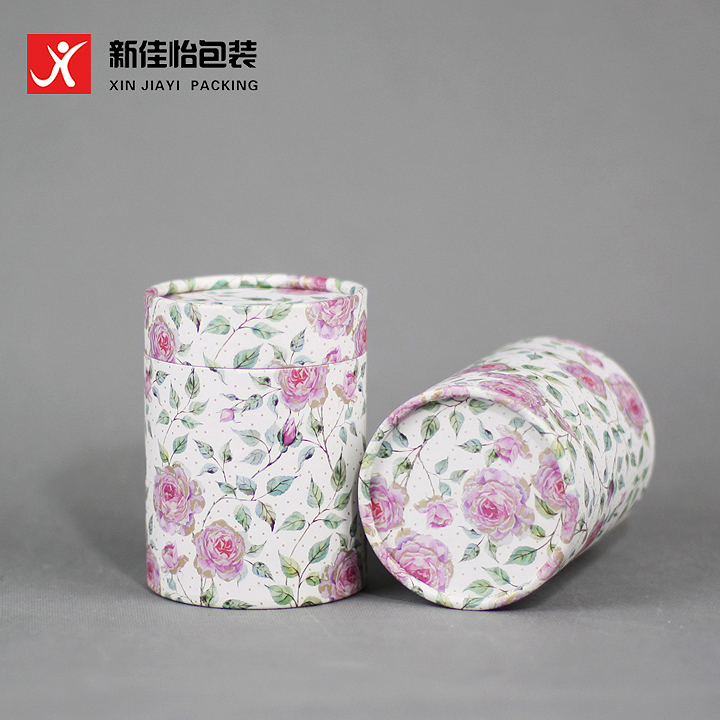 Xin Jia Yi Packaging Factory Sale China Paper Cases Suitcase Candy Wedding Paper Gift Packaging Round Paper Box Supplier