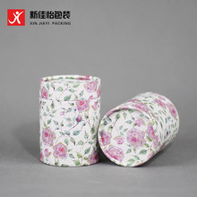Xin Jia Yi Packaging Factory Sale China Paper Cases Suitcase Candy Wedding Paper Gift Packaging Round Paper Box Supplier(China)