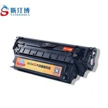 Compatible 2612A Black Toner Cartridges For HP Laserjet 1020 1010 1012 1015 1018 M1005 M1319f For Canon LBP-2900 LBP-3000