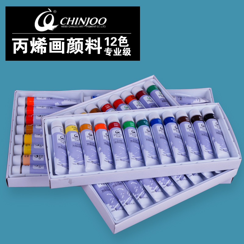 Free shipping Chinjoo 12 color acrylic paint suit waterproof hand-painted wall painting painting DIY waterproof paint