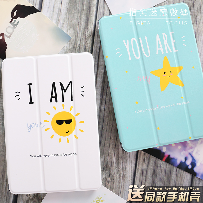 Sunshine Star Flip Cover For iPad Pro 9.7 10.5  Air Air2 Mini 1 2 3 4 Tablet Case Protective Shell For New iPad 9.7 2017 A1822 for new ipad 9 7 2017 visual acuity chart flip cover for ipad pro 9 7 10 5 air air2 mini 1 2 3 4 tablet case protective shell
