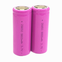 4PCS Pink 26650 rechargeable battery 26650 lithium battery  3.7V 8800mAh 26650 Suitable for flashlight стоимость