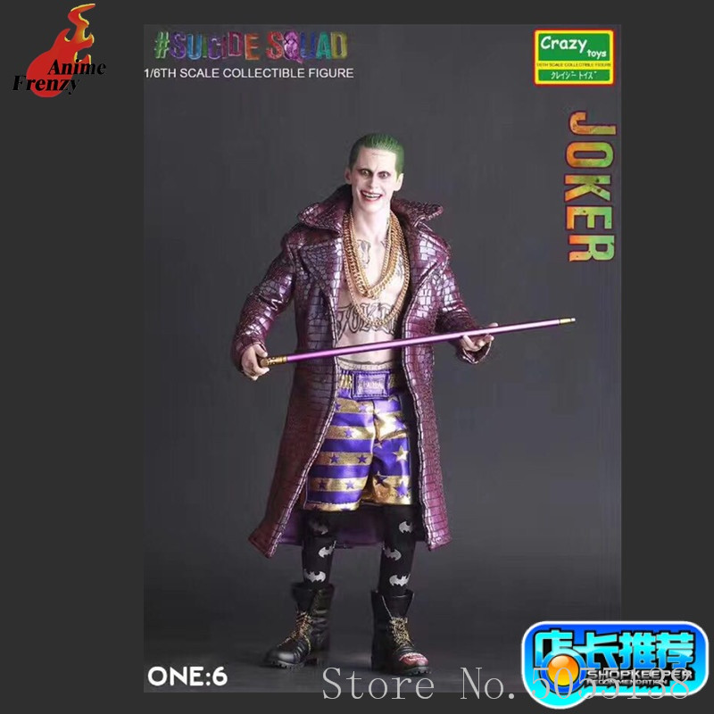 Crazy Toys Suicide Squad The Joker Batman Imposter Verson 1/6th Scale Collectible Figure Model Toy GiftCrazy Toys Suicide Squad The Joker Batman Imposter Verson 1/6th Scale Collectible Figure Model Toy Gift