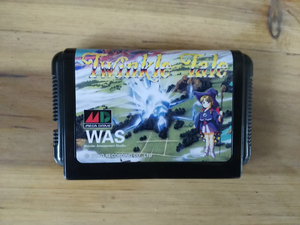 Image 1 - Juego MD: Twinkle Tale (¡versión japonesa!)