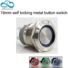 19 mét self locking kim loại push button chuyển ngắn của lớn hiện nay 10A nút vòng 6V12V24V220V red blue green trắng vàng