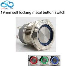 19mm auto bloqueio interruptor de botão de metal curto de grande corrente 10a botão de anel 6v12v24v220v vermelho azul verde branco amarelo