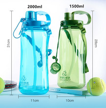 1500ml/2000ml Sports Water Bottles With Straw Gym Fitness Flask Camp Picnic Cycling Sports Shaker Drinking Bottles Waterbottle