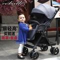 Bebé cochecito paisaje de alta BB paraguas ligero plegable amortiguadores portátil puede asiento de carro de bebé