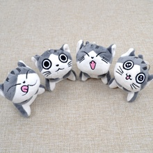 Cat Meow Collection Mini Plush Stuffed Dolls Cute Small Pendant Gift TOY DOLL for Kids Party Birthday Toys Girl