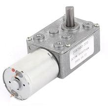 UXCELL(R) High Quality 1pcs  2RPM 6mm Dia DC 12V Shaft Speed Turbine Reduce Worm Gear Box Motor JSX1650-370