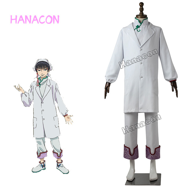 Hoozuki no Reitetsu Cosplay Costume Hakutaku Costume Cosplay China Traditional Pharmacist Uniform Halloween Cosplay Customized  sc 1 st  AliExpress.com & Hoozuki no Reitetsu Cosplay Costume Hakutaku Costume Cosplay China ...
