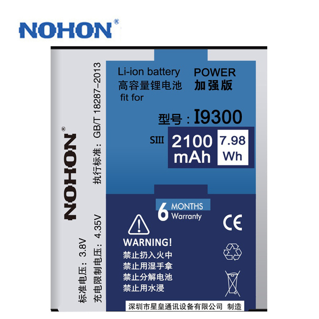 100% Original NOHON EBL1G6LLU For Samsung Galaxy S3 i9300 i9305 2100mAh High Quality Mobile Phone Battery Replace Accumulator