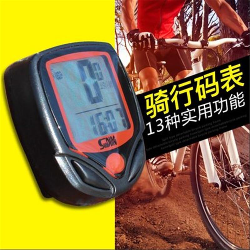 15 funcții biciclete rezistente la apă cu bicicleta computer Odometru vitezometru accesorii pentru biciclete