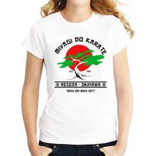 Custom Shirt Design Short  Miyagi Do Karate Crew Neck Fashion 2018 Tees For Women mr big miyagi