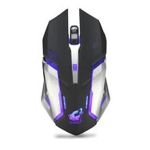 Gamer Silenzioso A USB