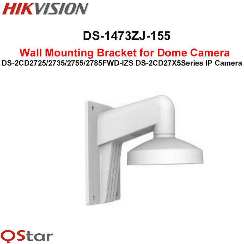 Hikvision Wall Mount Bracket DS-1473ZJ-155 Dome Camera DS-2CD2725FWD-IZS DS-2CD2735FWD-IZS DS-2CD2755FWD-IZS DS-2CD2785FWD-IZS ds cj ds qfn24