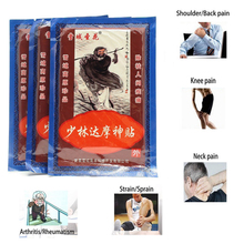 80PCS Tiger Balm Chinese Herbs Shaolin Medical Plaster Of Joint Pain Back Neck Curative Plaster Curative Plaster Massage