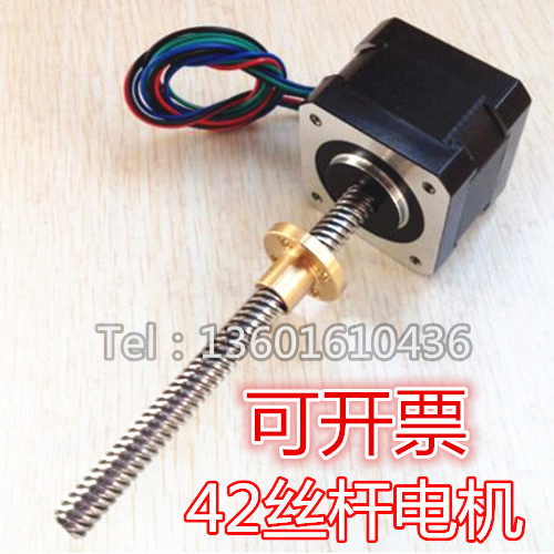 42 linear wire rod stepper motor, T8 wire rod motor, T type screw rod, 3D printing, distribution screw length 100MM 76zy01 mig motor wire feed motor wire feeder motor dc24 1 8 18m min 1pk