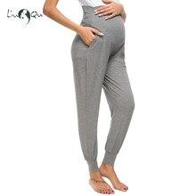 556e910f031257 Maternity Pants Women's Maternity Super Stretch Secret Fit Belly Ankle  Skinny Work Pant Harem Pregnancy Pants