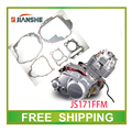 Jianshe 250cc ATV головка цилиндра atv250 js250 gakset двигатель четвёрка аксессуары