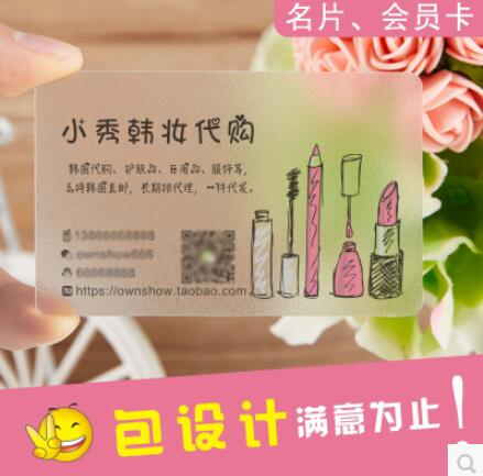 Buy format business card and get free shipping on aliexpress reheart Gallery
