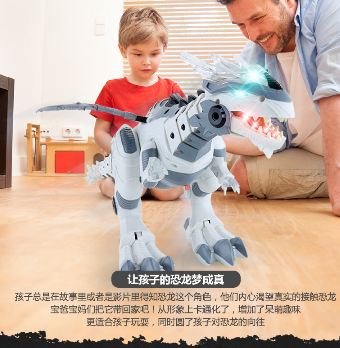 Intelligent Dinosaur Model Electric Remote Control Robot Mechanical Spray Dinosaur-Shaped Electric Toy Children Hot Sell Toys