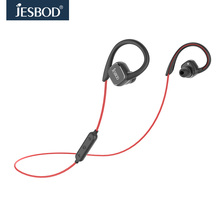 JESBOD QY13 magnet switch adsorption earphones sport wireless bluetooth headphones aptx hifi headset with Mic for iphone 5s 6 7