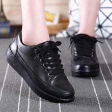Vulcanizar Minika mujer Mujer Mujer Zapatos de Cuero Mocasines Planos antideslizante Moda Casual Lace Up Zapatos de Mujer de Cuero Negro