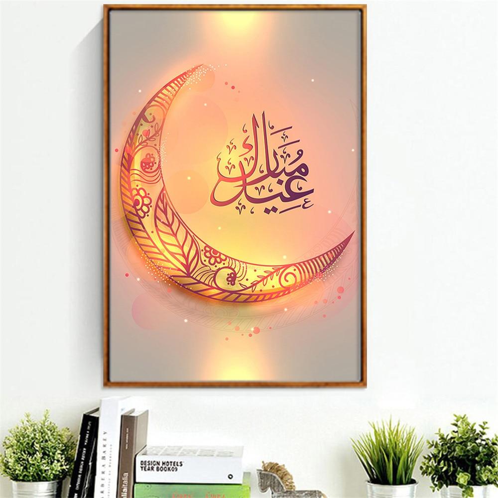 Image 5 - OurWarm Eid Mubarak Decorative Painting Al Fitr Home Decor  Islamic Muslim Mubarak Ramadan Decoration Happy Eid Party SuppliesParty  DIY Decorations