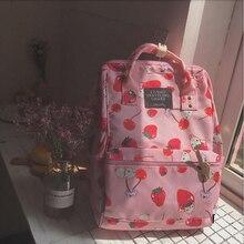 Mochila Harajuku estilo japonés, mochila Ulzzabg estilo dibujo animado bonito para chica, mochila escolar Kawaii con conejo fresa