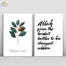 купить!  Ислам Аллах Остаток - МАГНОЛИЯ Листьев Настенные Отпечатки Плакат Современный Поп-Арт Рамка