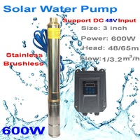 new stainless steel mini pump stainless steel pump factory price 2018 600W 48V solar water pump for irrigation