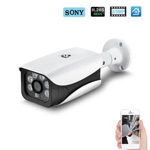 Image 1 - Hamrolte IP كاميرا H.265 سوني IMX323 UltraLow الإضاءة 3MP 2MP في الهواء الطلق كاميرا سي سي تي في مقاومة للمياه DC12V 48 فولت بو وحدة اختياري