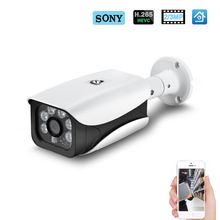 Hamrolte IP H.265 Sony IMX323 Ultralow Chiếu Sáng 3MP 2MP Ngoài Trời Chống Nước Camera Quan Sát DC12V PoE 48V Module Tùy Chọn