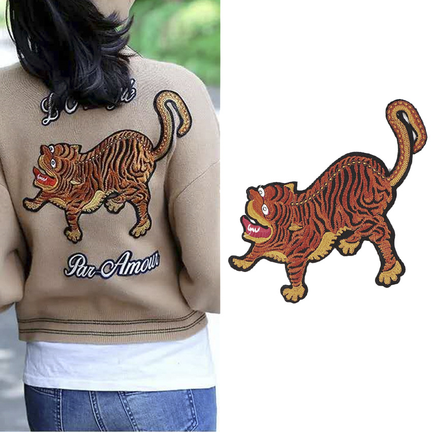Lace Embroidered Vests Denim High Density Cloth Stickers Tiger Down The Mountain Embroidered Animal Subsidies