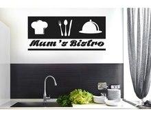 Anpassbare slogan besteck chef icon vinyl aufkleber küche restaurant home dekoration wand aufkleber DIY abnehmbare CF17