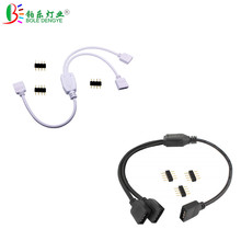 1pcs 30cm 4PIN RGB Splitter Extension Cable 1 to 2 3 4 way Y Shape Cord Wire LED Strip Connector For 2835 5050