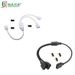 1 шт. 30 см 4PIN RGB разветвитель Удлинительный кабель от 1 до 2 3 4-полосный Y образный шнур провод Светодиодная лента Разъем для 2835 5050 RGB светодиодн...