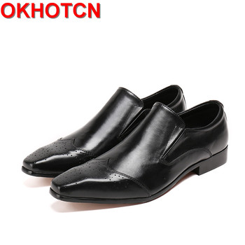 OKHOTCN Men Loafers Slip On Casual Spring and Autumn Mens Moccasins Shoes classical black Genuine Leather Men's Flats Shoes
