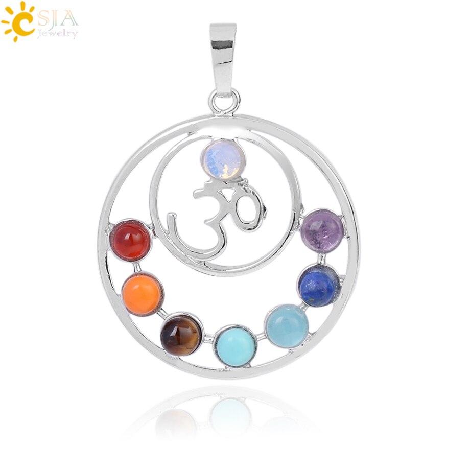 CSJA Hot SALE 7 Chakras Reiki Stones Pendants Health Amulet Healing 7 Chakra 3D Symbols Stone Charms Pendant Fit Necklace E024