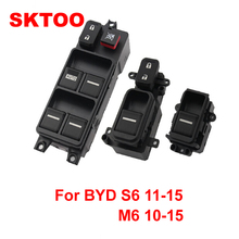 цена на SKTOO For BYD S6/M6 left front regulator switch assembly right front / left rear / right rear door glass lift switch