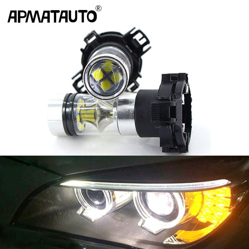 2pcs PY24W 100w LED Bulbs Front Tail Turn Signal White Amber For BMW 328i 335i M3 X3 X5 X6 Z4 For Audi A4 Quattro Q5 Ect