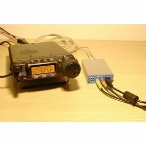 Image 3 - 2019 edición FT 891/991/FT 817/FT 857D/FT 897D conector de estación de radio especial