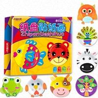 2 Stile Disponibile 10 PZ Bambini mano FAI DA TE Cartone Piatto di Carta Adesivi Del Fumetto Dei Capretti Animale Arte Araft Giocattoli Educativi