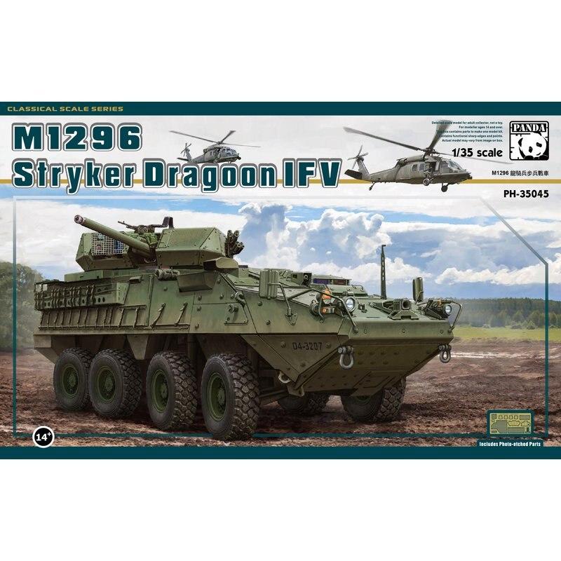 팬더 취미 ph35045 1/35 m1296 stryker dragoon ifv 스케일 모델 키트-에서모델 빌딩 키트부터 완구 & 취미 의  그룹 1