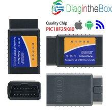 ELM 327 автоматический диагностический сканер Супер Мини ELM327 Wifi Bluetooth V1.5 OBD2 OBDII код считыватель ELM-327 для Android iOS Телефон