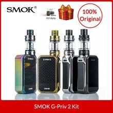 Original SMOK G-Priv 2 Kit Edição de Luxo 230 w Tela Sensível Ao Toque com TFV12 Príncipe Tanque Vaporizador 8 ml Eletrônico kit vape cigarro