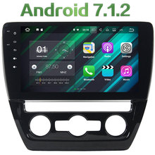 Quad Core 2GB RAM 16GB ROM Android 7.1.2 2 Din Multimedia Player GPS Navigation Touch Screen for Volkswagen Sagitar 2015-2016