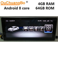 Ouchuangbo Android 9.0 radio for Mercedes Benz E coupe 200 260 320 350 400 550 500 W212 C207 A207 W207 cabrio with 4GB RAM 64GB